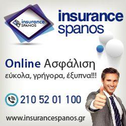 insurance spanos