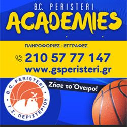 BC PeristeriAcadimies 250x250