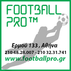 Football Pro 250