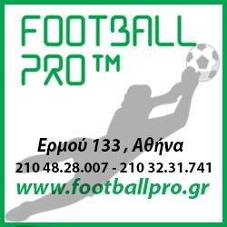 Football Pro 250