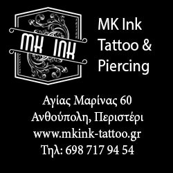 Mkink-tattoo