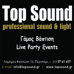 Top Sound