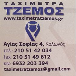 taximetra tzemos