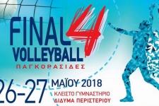 Αυλαία αύριο στο Final 4 Παγκορασίδων!