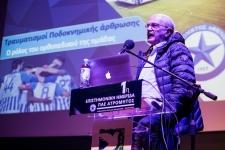 Ισχυροποιεί το ρόλο του στο ελληνικό ποδόσφαιρο!