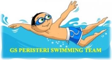 Κολυμβητικό Syllabus: Nemo, Ξιφίες, πρωταθλητές